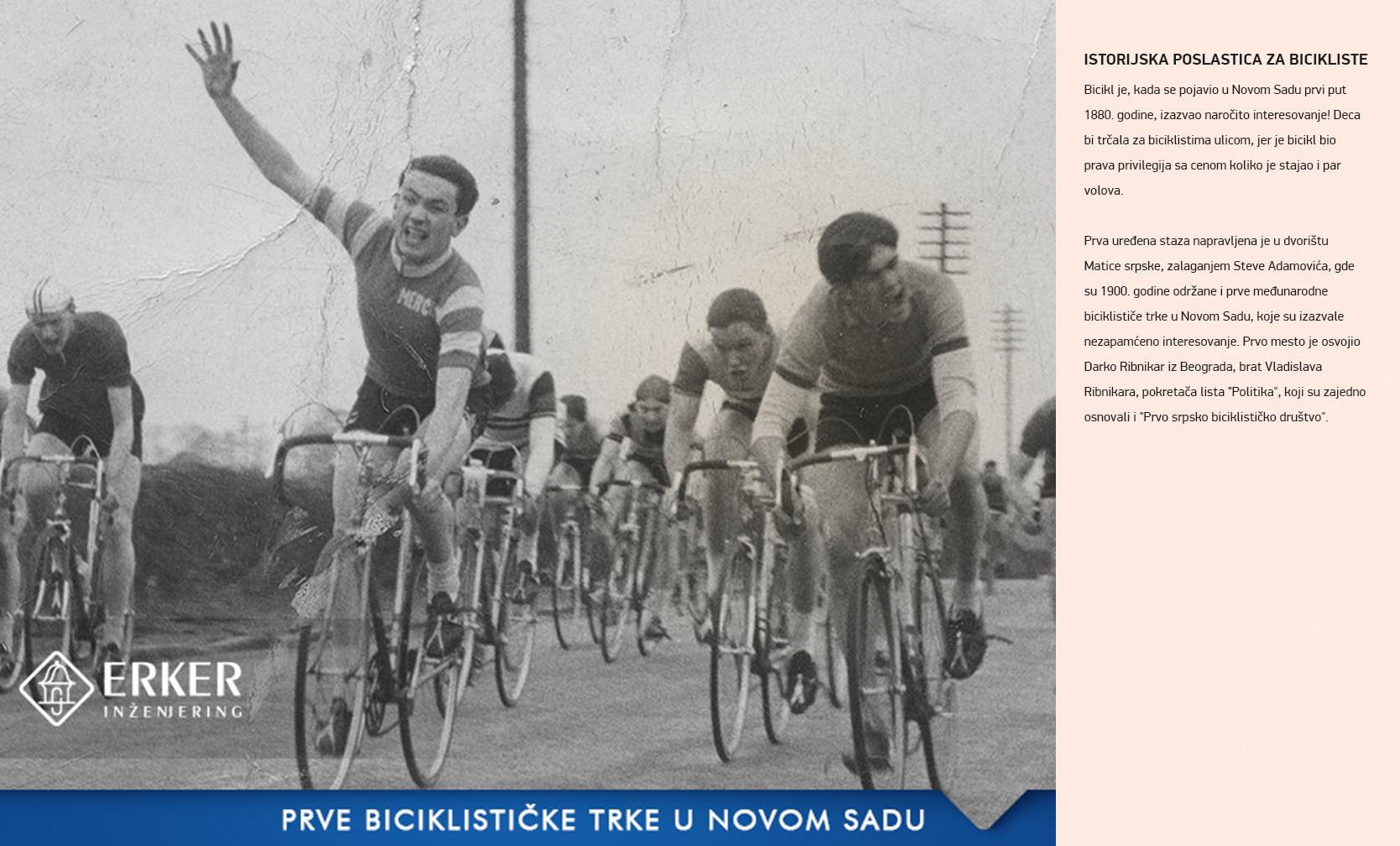 Istorijska poslastica za  bicikliste